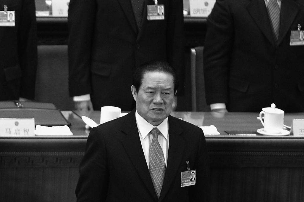 Stellt China jetzt die öffentliche Anklage gegen den gestürzten Sicherheits-Zaren fertig?