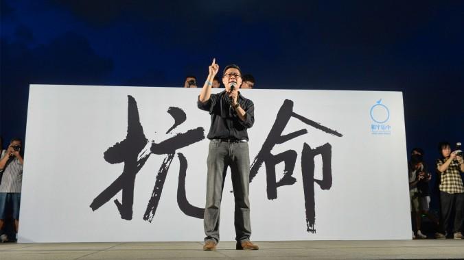 Proteste geplant in Hongkong gegen Pekings Verbot von freien Wahlen