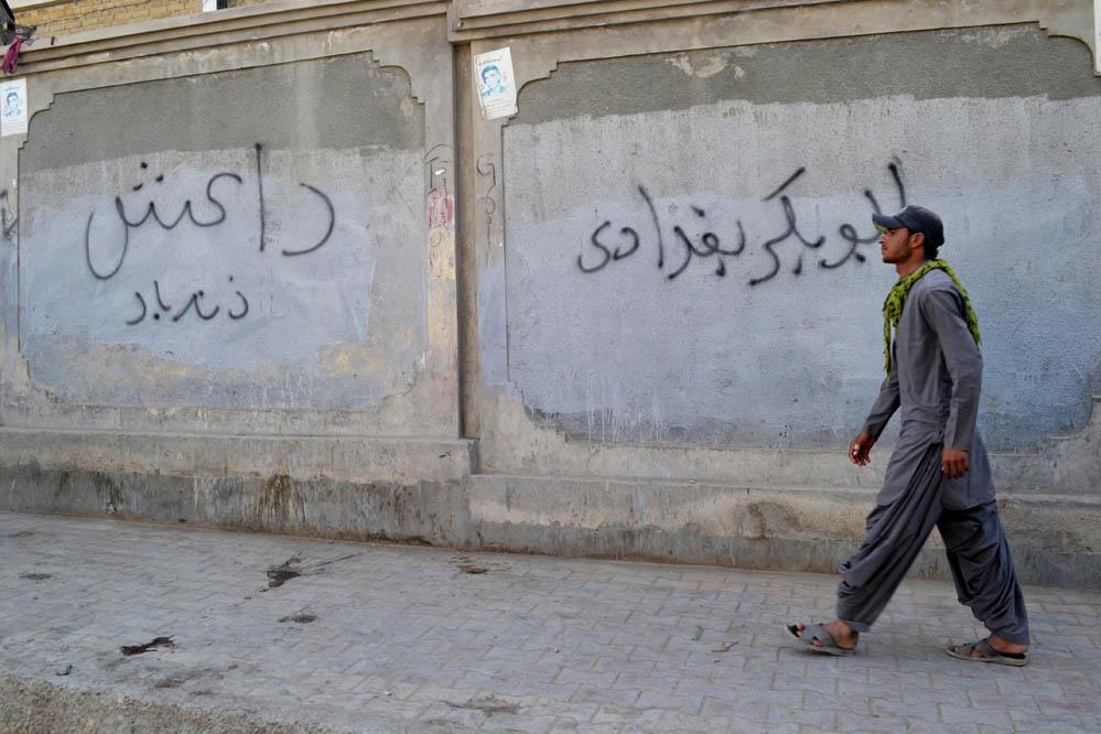 Will sich ISIS in Pakistan Atomwaffen organisieren?