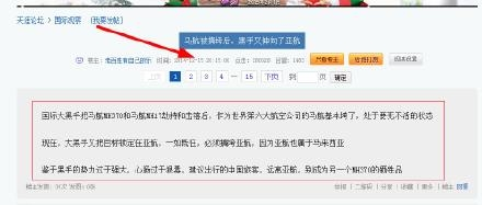 """AirAsia QZ8501 Verschwörung: Insider aus China warnte: """"Meidet Flüge von AirAsia"""""""