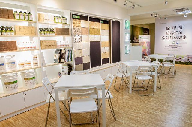 Fußboden Ohne Formaldehyd ~ Taiwans innenausstatter homegreen grüne baustoffe ohne formaldehyd