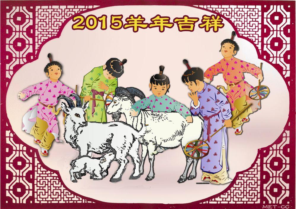 Zum chinesischen Neujahr: Was sagen Chinesen über die Ziege-Menschen?