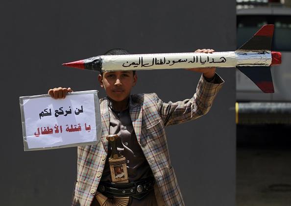 2500 Tote im Jemen, darunter viele Schulkinder