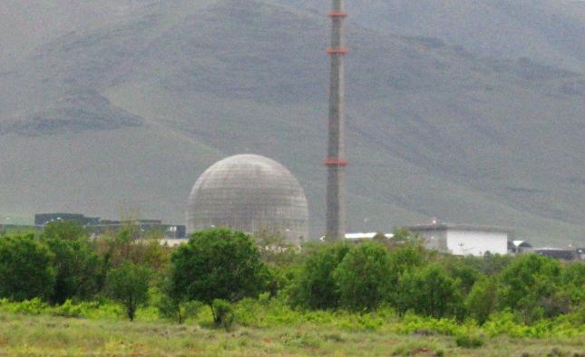 Atomstreit: Gespräche mit Iran verlängert