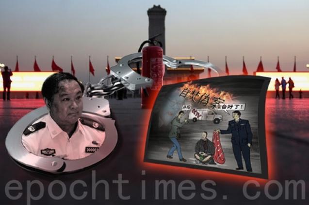 Nach Tianjin-Anschlag: Drei mächtige Funktionäre auf einmal vor Gericht