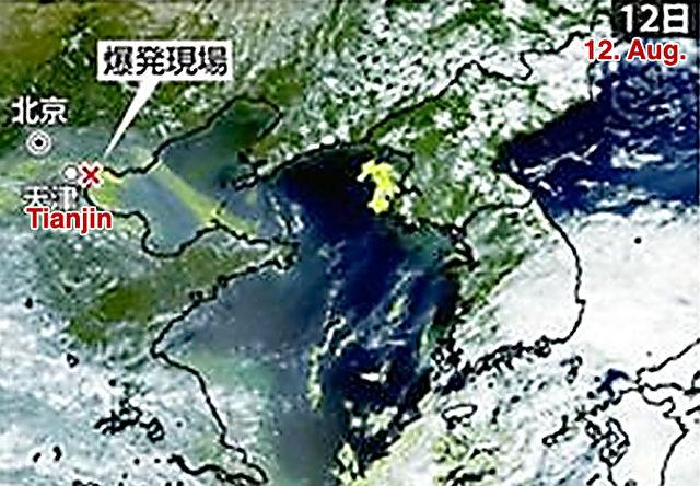 Die Feinstaubbelastung in der Region am 12.,13. und 16. August. Das Gelbe sind die kontaminierten Wolken.