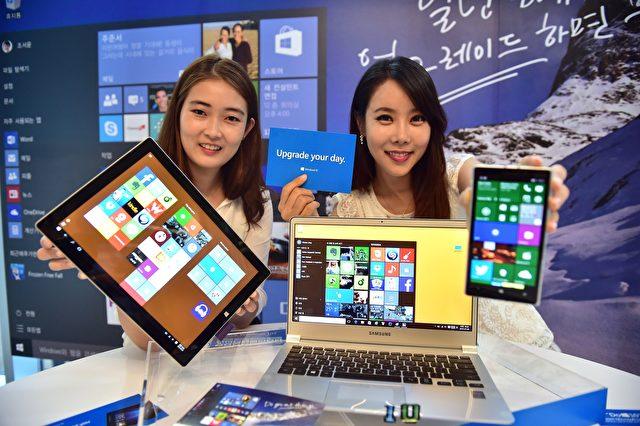 Promotion in Südkorea: Windows 10 liest alles mit. Foto: JUNG YEON-JE/AFP/Getty Images