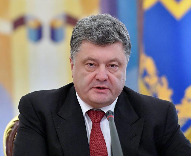 Pjotor Poroschenko bei der Sitzung des Nationalen Sicherheits- und Verteidigungsrates am 28. August 2014 in Kiew. Foto: SERGEI SUPINSKY/AFP/Getty Images