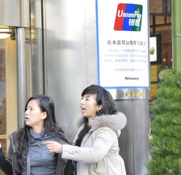 Kapitalflucht auf Rekordhoch: China limitiert Kreditkarten-Volumen
