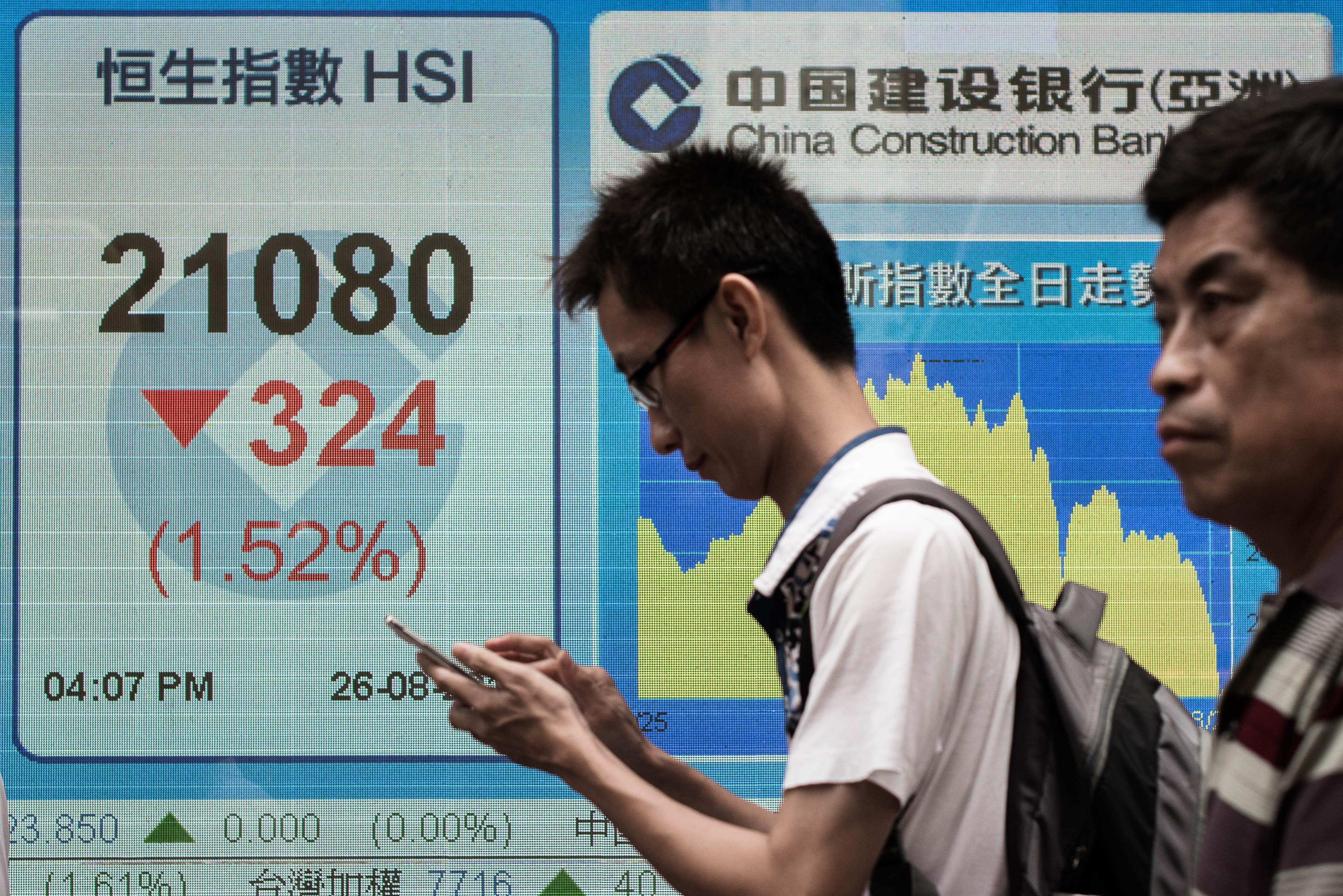 """Chinas Regierung gründet """"Super-Finanzaufsicht"""" zur Marktkontrolle"""