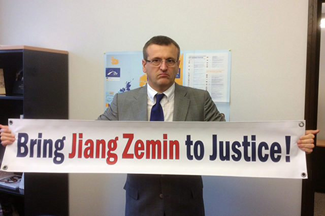 Rumänischer EU-Abgeordneter Cristian Dan Preda