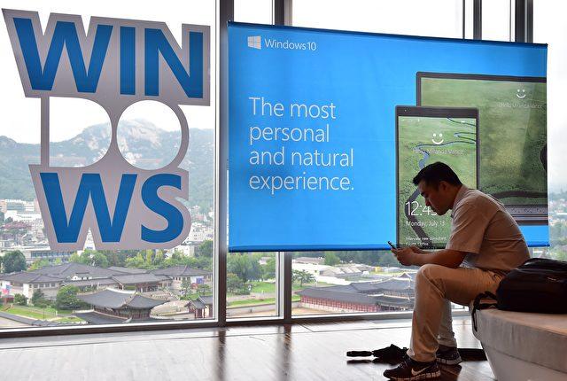 Mit Windows 10 auf dem Weg in die totale Überwachungsgesellschaft? Die Friedensnobelpreisträgerin EU fördert im großen Maße derartige Projekte, zur angeblichen Sicherheit der Bürger.Foto: JUNG YEON-JE/AFP/Getty Images