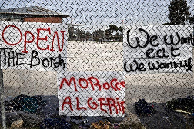 An der griechischen Grenze, 15. Dezember 2015 Foto LOUISA GOULIAMAKI/AFP/Getty Images