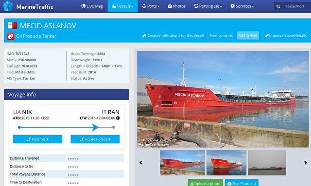 Der Tanker MECID ASLANOV gehört Erdogans Sohn Bilal: 2014 kaufte die BMZ Group, ein Unternehmen von Bilal Erdoğan, dem Sohn von Ministerpräsident Recep Tayyip Erdoğan den Öltankter für $ 35 Millionen, dieses bestätigen türkische Nachrichtenquellen. Foto: screenshot von marinetraffic.com