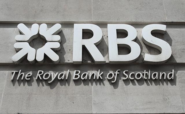 Die Royal Bank of Scotland warnt vor einem katastrophalem Börsenjahr: Verkaufen Sie alles, es geht nur noch darum, sein Kapital zu retten. Foto: WILL OLIVER/AFP/Getty Images
