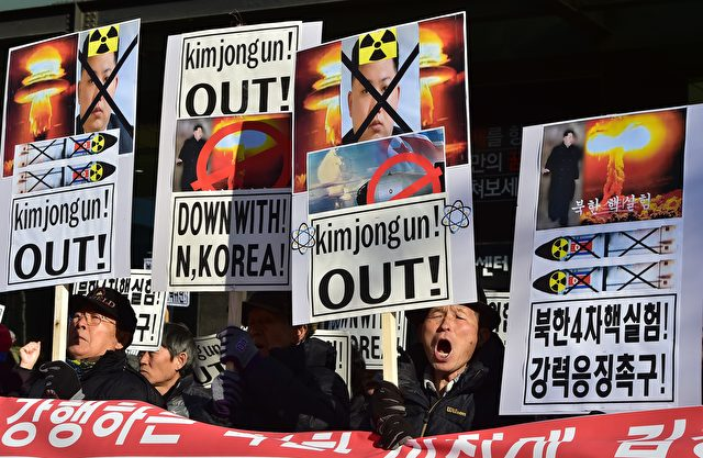 Protest gegen Atombomben-Test Nordkoreas in der südkoreanischen Hauptstadt Seoul am 7.01.16. Foto: Chung Sung-Jun/Getty Images