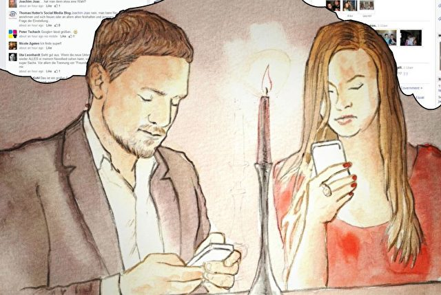 Das Handy piept, klingelt, vibriert oder spielt den neuesten Hit ...   Zeichnung: Christian Schlierkamp