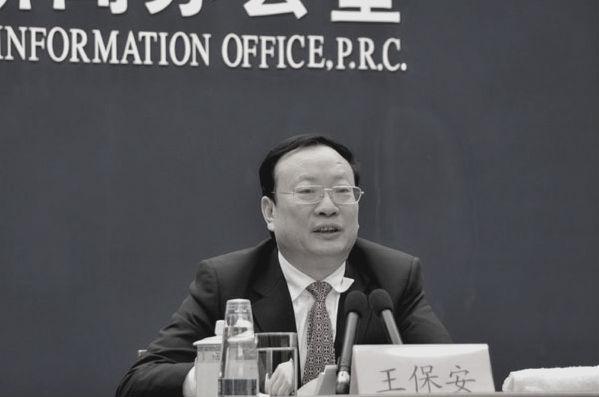 Wang Baoan war erst seit April Chinas Chef-Statistiker. Davor war er lange beim Finanzamt unter einem fragwürdigen Vorgesetzten. Foto: Screenshot / Gov.cn