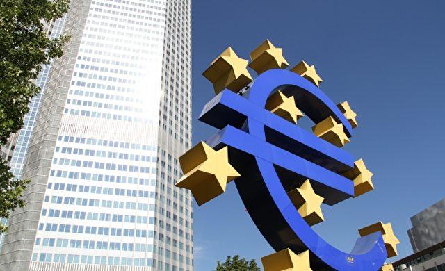 EZB Foto: über dts Nachrichtenagentur