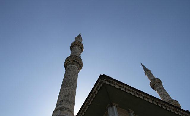 Moschee Foto: über dts Nachrichtenagentur