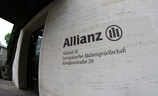 Allianz-Zentrale Foto: über dts Nachrichtenagentur