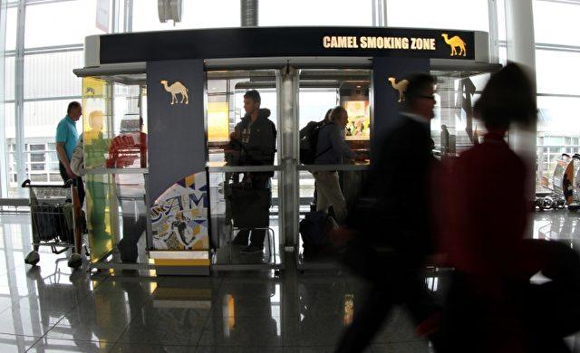 Raucherbox in einem Flughafen Foto: über dts Nachrichtenagentur