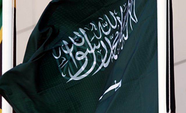 Fahne von Saudi-Arabien Foto: über dts Nachrichtenagentur