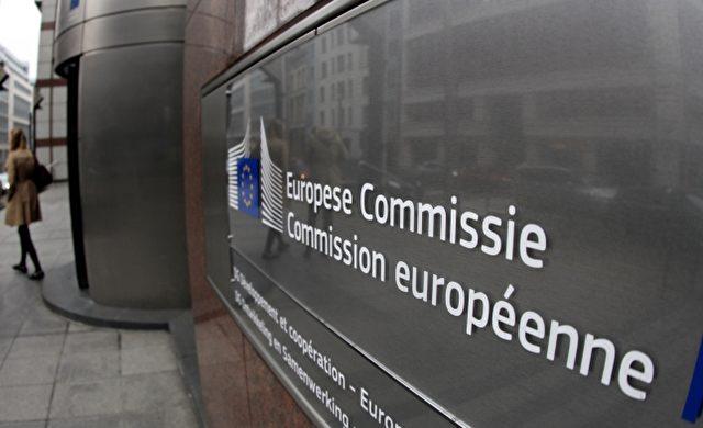 EU-Kommission in Brüssel Foto: über dts Nachrichtenagentur