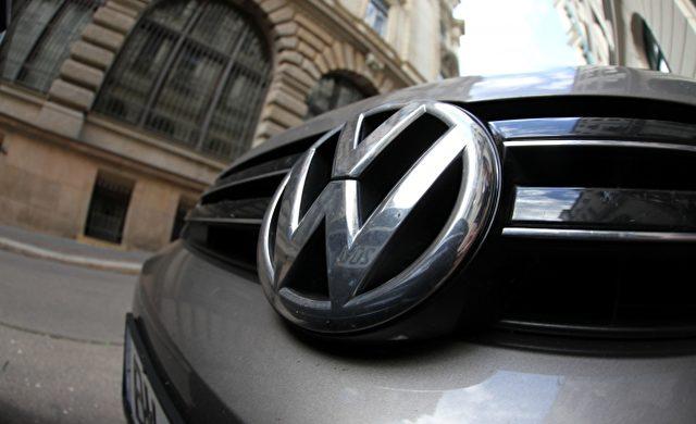 VW-Logo Foto: über dts Nachrichtenagentur
