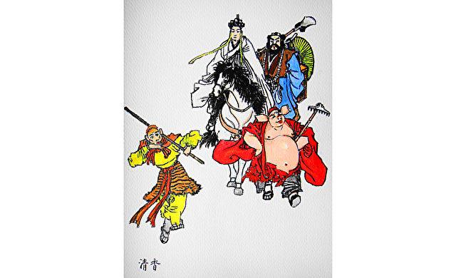Die Schüler des Tang-Mönchs (auf dem Pferd) sind Sun Wukong, bekannt als der Affenkönig (vorne links), Zhu Wuneng, oft Pigsy genannt  (vorne rechts), Sha Wujing, bezeichnet als Sandy (hinten), und das Weiße-Drachen Pferd.   Foto: Zeichnung von Kiyoka Chu, ET