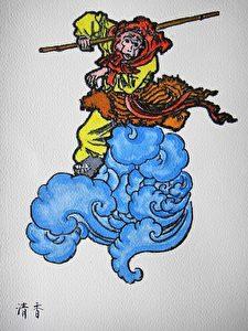 Der Affenkönig Sun Wukong