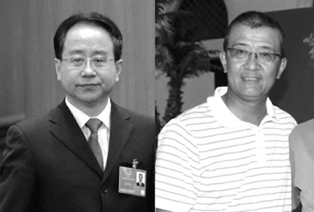 Der Bruder (re.) des inhaftierten Präsidentensekretärs Ling Jihua (li.) übergab massenweise Top-Secret-Dokumente an die USA. Foto: Dajiyuan