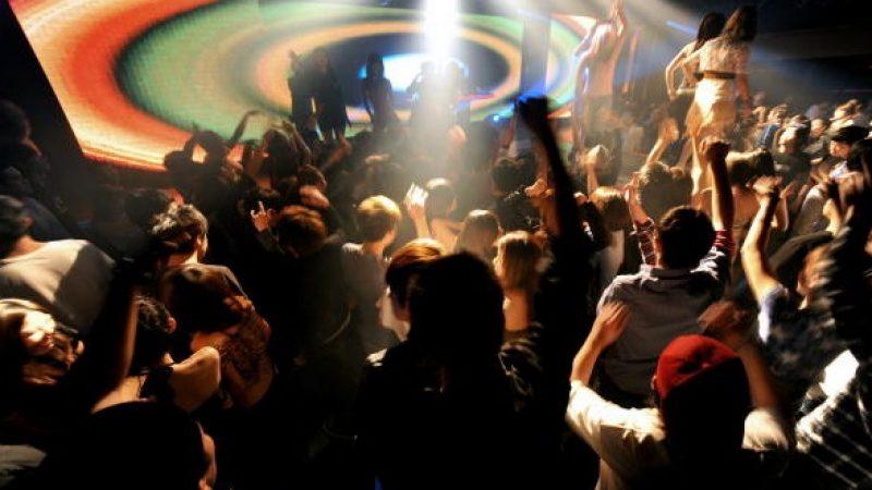 Duisburger Diskothek Verweigert Fluchtlingen Den Eintritt