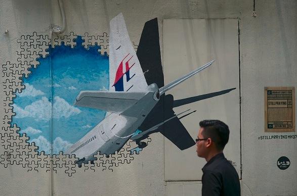 Neue MH370-These: Bewusst gesteuerte Gleitlandung – Flügelklappe als Indiz