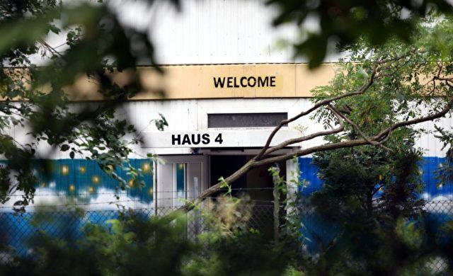Aufnahmeeinrichtung für Asylbewerber Foto: über dts Nachrichtenagentur