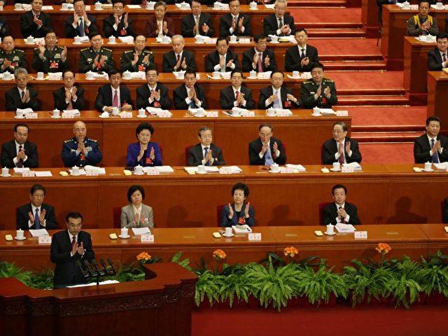 Zum Auftakt des Volkskongresses in Peking senkte Regierungschef Li Keqiang seine Wachstumsprognose für dieses Jahr auf 6,5 bis 7 Prozent. Foto: How Hwee Young/dpa