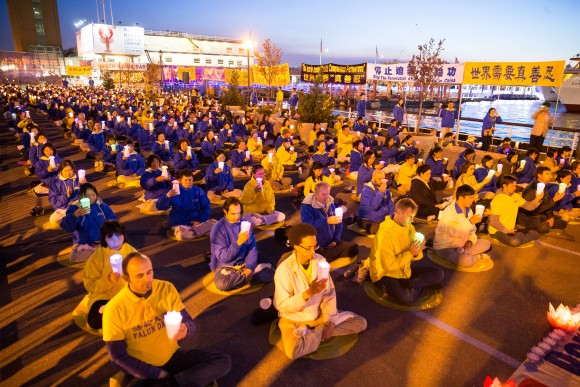 Wie lange noch? Haft und Folter, Arbeitslager und Organraub an Falun Gong Praktizierenden in China