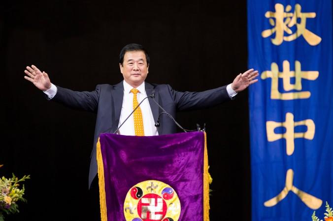 Der Gründer von Falun Gong spricht zu fast 10.000 auf Konferenz in New York
