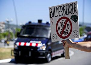Protest gegen die Bilderberger 2010 in Spanien.