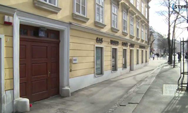 In diesem Haus in der Wiedner Hauptstraße in Wien lebte die amerikanische Germanistik-Studentin Lauren M. in einer Einzimmerwohnung, zusammen mit Abdou I. aus Gambia.