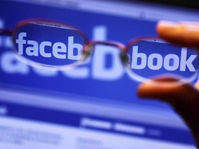 Wegen eines Facebook-Eintrags steht eine 14-jährige Schülerin vor Gericht. Foto: Jens Büttner/dpa