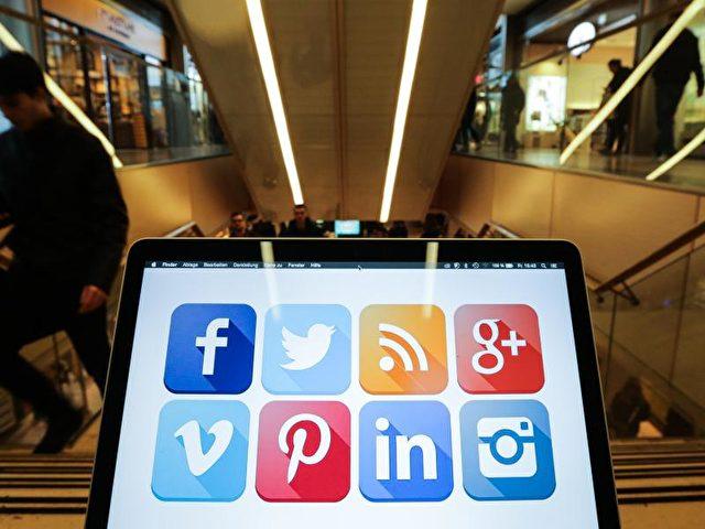 Zugangsdaten sind bei Hackern begehrt. Ob Twitter erfolgreich angegriffen wurde, ist aber unklar. Foto: Axel Heimken/dpa