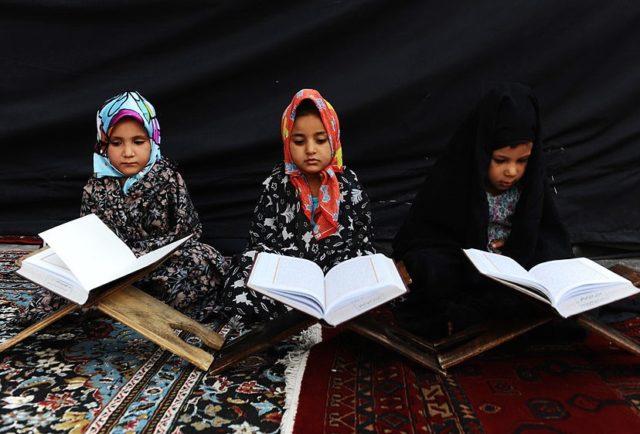 Aref Karimi/AFP/Getty Images