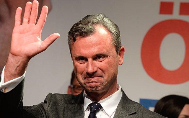 FPÖ-Präsidentschaftskandidat Norbert Hofer Foto: HERBERT PFARRHOFER/Getty Images
