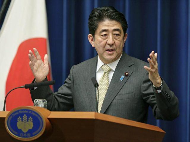 Japans Ministerpräsident Shinzo Abe reagierte empört. Foto: Kimimasa Mayama/Archiv/dpa