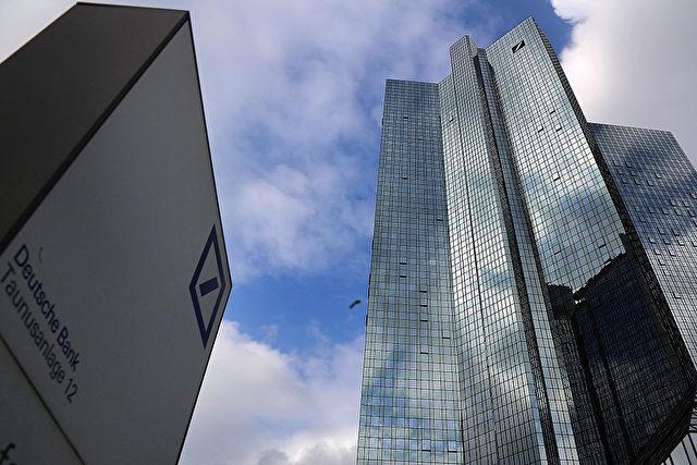 Deutsche Bank Foto: Hannelore Foerster/Getty Images