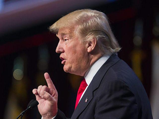 Donald Trump wohnt im 66. Stock.Foto:Jim Lo Scalzo/dpa