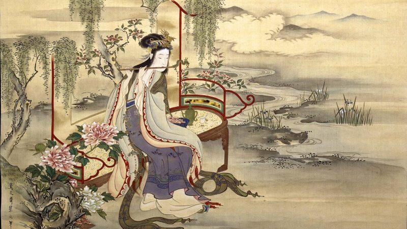 Die wahre Essenz des Yin