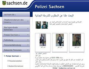 Fahndungsaufruf der Polizei Sachsen zu dem Terrorverdächtigen Jabar Albakr aus Chemnitz Foto: Polizei Sachsen