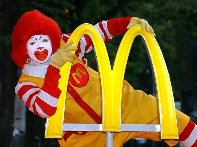 Mcdonalds Sponsoring